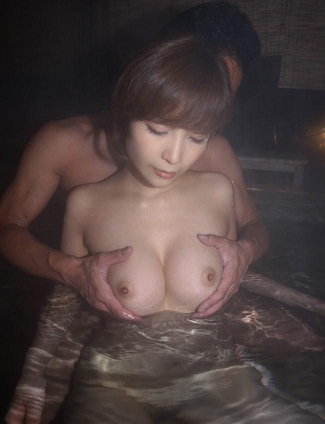 貸切風呂でムラムラしてセックス始めるカップルは絶対多い件wwwww0014shikogin