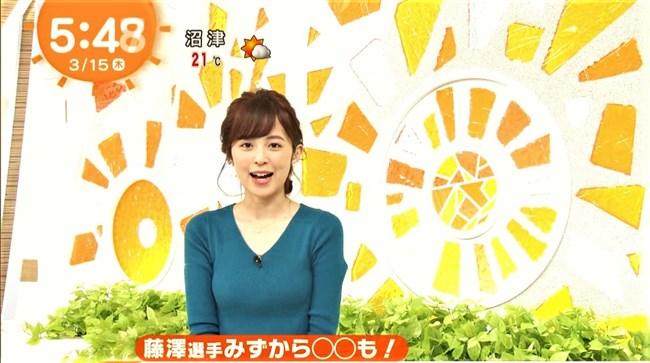 久慈暁子~フジテレビ入社前の水着姿がエロボディー過ぎて抜き過ぎちまった!0002shikogin