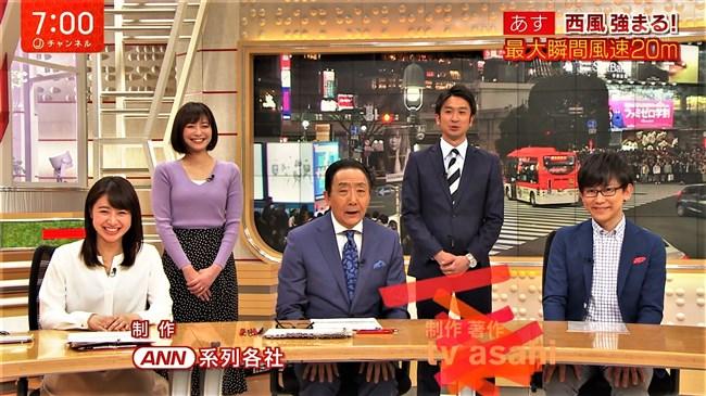 久冨慶子~決して巨乳じゃないがニット服の膨らみは凄くエロくて興奮する!0011shikogin