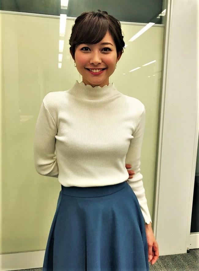 久冨慶子~決して巨乳じゃないがニット服の膨らみは凄くエロくて興奮する!0003shikogin