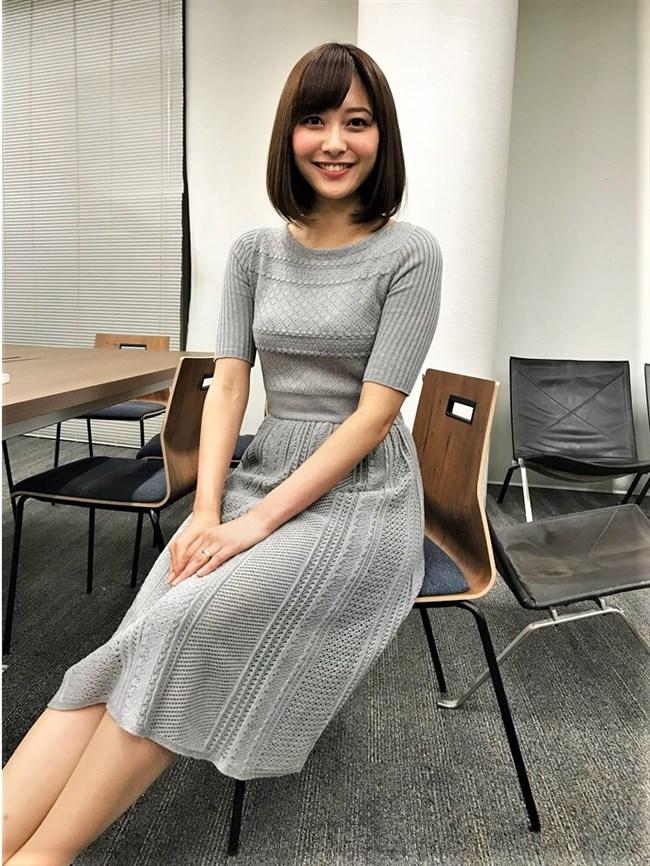 久冨慶子~決して巨乳じゃないがニット服の膨らみは凄くエロくて興奮する!0004shikogin