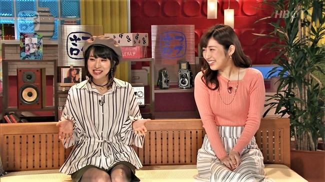 森田絹子~ガッチャンコHBCで人気の美人アナ、ニット服の胸の膨らみと水着姿!0007shikogin