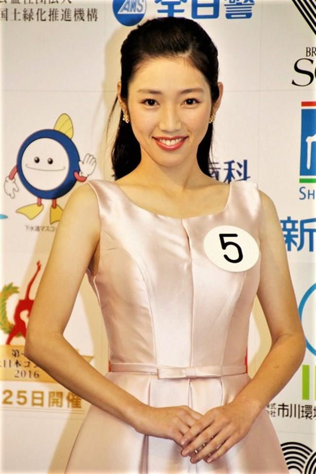 森田絹子~ガッチャンコHBCで人気の美人アナ、ニット服の胸の膨らみと水着姿!0011shikogin