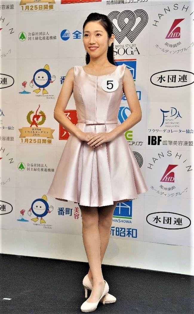 森田絹子~ガッチャンコHBCで人気の美人アナ、ニット服の胸の膨らみと水着姿!0012shikogin