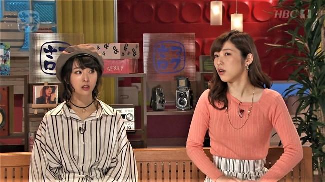 森田絹子~ガッチャンコHBCで人気の美人アナ、ニット服の胸の膨らみと水着姿!0005shikogin