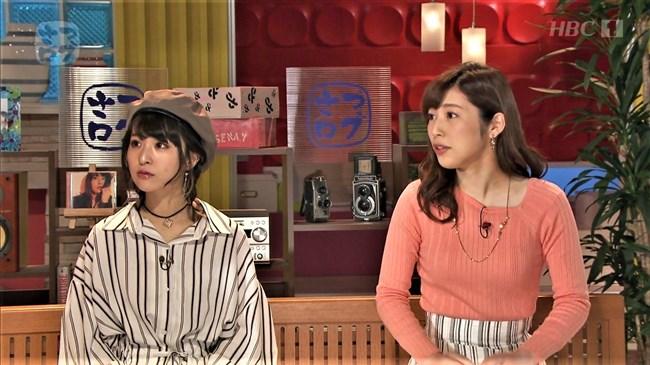 森田絹子~ガッチャンコHBCで人気の美人アナ、ニット服の胸の膨らみと水着姿!0006shikogin