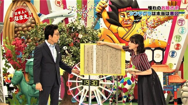 赤木野々花~爆乳っぷりが止まらない!NHKでは卑猥過ぎる存在となってきた!0003shikogin