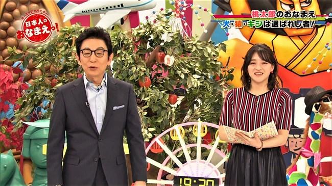 赤木野々花~爆乳っぷりが止まらない!NHKでは卑猥過ぎる存在となってきた!0004shikogin