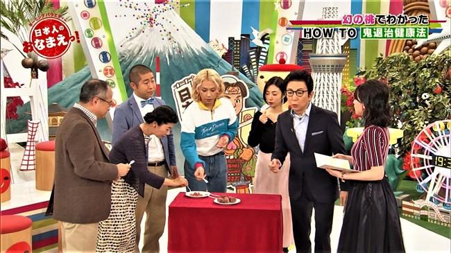 赤木野々花~爆乳っぷりが止まらない!NHKでは卑猥過ぎる存在となってきた!0005shikogin