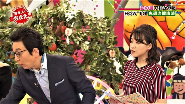 赤木野々花~爆乳っぷりが止まらない!NHKでは卑猥過ぎる存在となってきた!0006shikogin