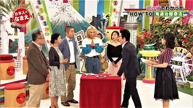 赤木野々花~爆乳っぷりが止まらない!NHKでは卑猥過ぎる存在となってきた!0007shikogin