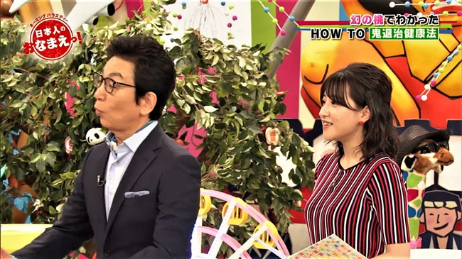 赤木野々花~爆乳っぷりが止まらない!NHKでは卑猥過ぎる存在となってきた!0008shikogin