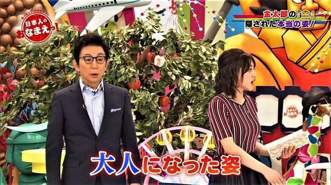 赤木野々花~爆乳っぷりが止まらない!NHKでは卑猥過ぎる存在となってきた!0009shikogin