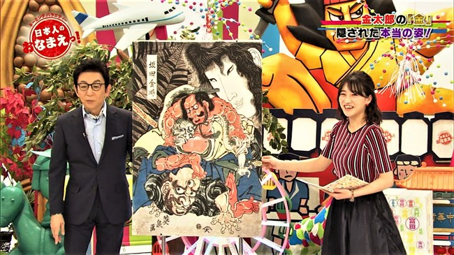 赤木野々花~爆乳っぷりが止まらない!NHKでは卑猥過ぎる存在となってきた!0010shikogin