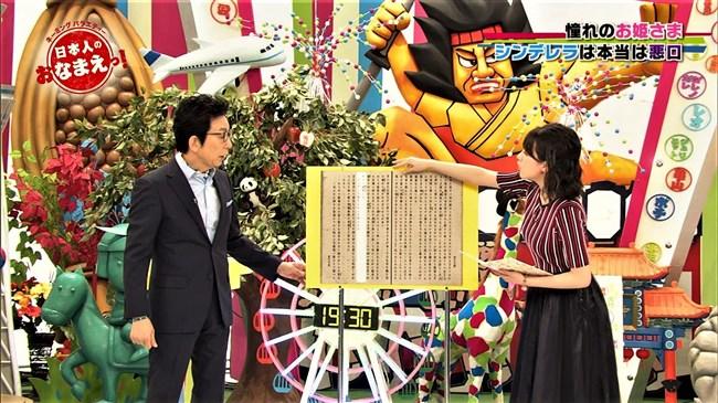 赤木野々花~爆乳っぷりが止まらない!NHKでは卑猥過ぎる存在となってきた!0011shikogin