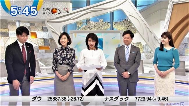 森山るり~Newsモーニングサテライトでのニット服姿がエロ美し過ぎると評判!0004shikogin