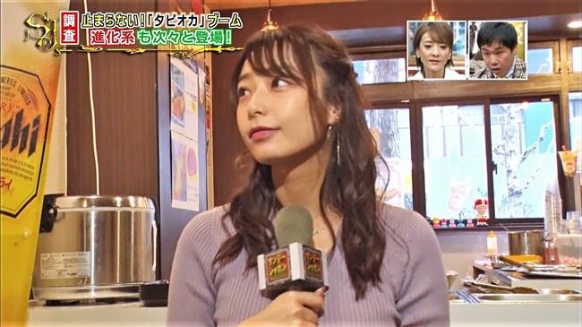 宇垣美里~サンジャポでの薄手透けワンピ、最後はすっぴん公開でママも登場!0010shikogin