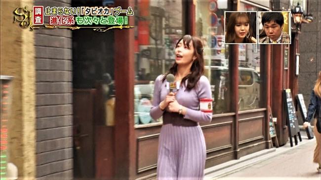 宇垣美里~サンジャポでの薄手透けワンピ、最後はすっぴん公開でママも登場!0007shikogin