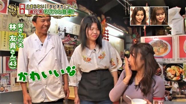 宇垣美里~サンジャポでの薄手透けワンピ、最後はすっぴん公開でママも登場!0008shikogin