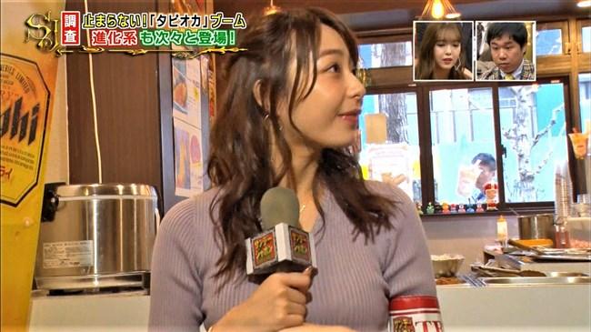 宇垣美里~サンジャポでの薄手透けワンピ、最後はすっぴん公開でママも登場!0011shikogin