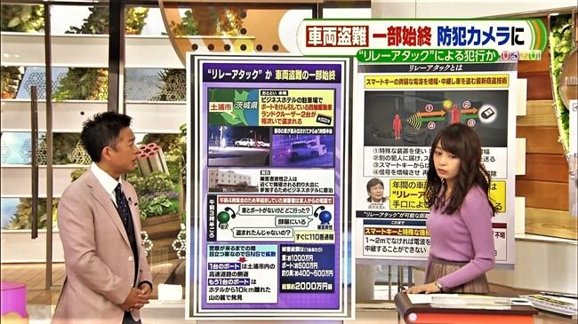宇垣美里~サンジャポでの薄手透けワンピ、最後はすっぴん公開でママも登場!0012shikogin