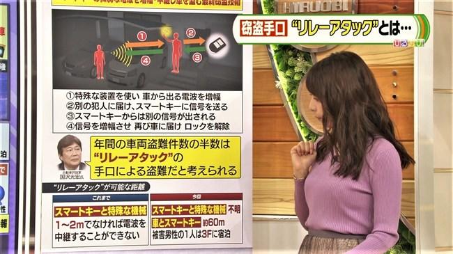 宇垣美里~サンジャポでの薄手透けワンピ、最後はすっぴん公開でママも登場!0013shikogin
