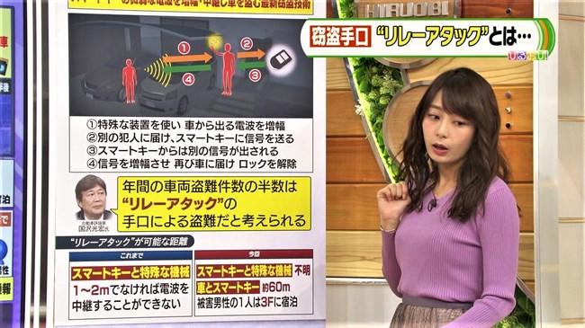 宇垣美里~サンジャポでの薄手透けワンピ、最後はすっぴん公開でママも登場!0014shikogin