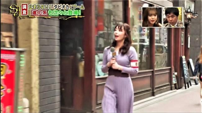 宇垣美里~サンジャポでの薄手透けワンピ、最後はすっぴん公開でママも登場!0002shikogin