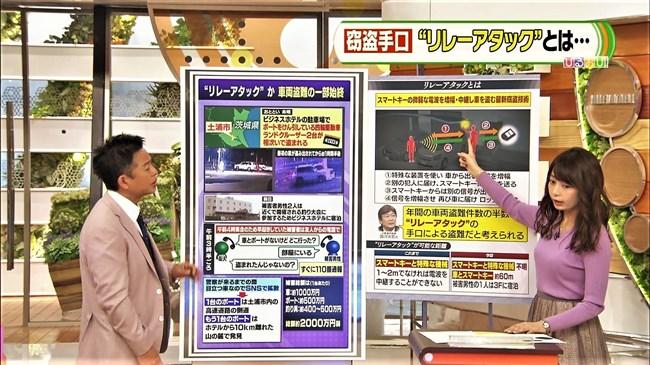 宇垣美里~サンジャポでの薄手透けワンピ、最後はすっぴん公開でママも登場!0003shikogin