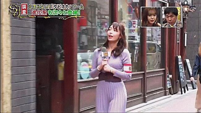 宇垣美里~サンジャポでの薄手透けワンピ、最後はすっぴん公開でママも登場!0004shikogin