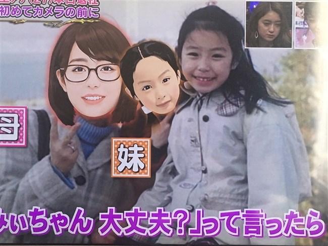 宇垣美里~サンジャポでの薄手透けワンピ、最後はすっぴん公開でママも登場!0006shikogin