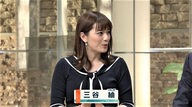 三谷紬~最近凄くより太った気が。。。報道ステーションでの最後は涙ぐむ!0003shikogin