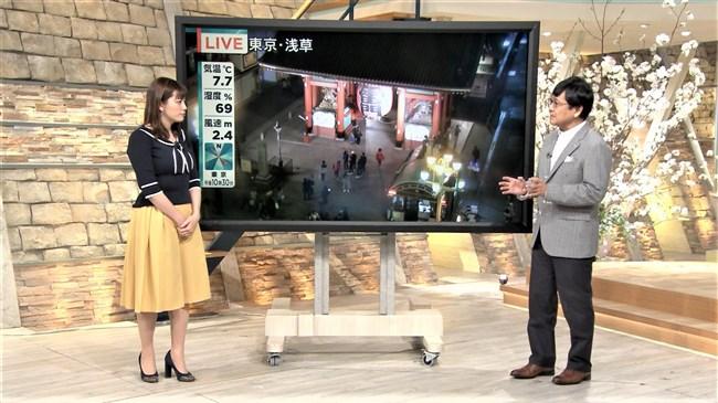 三谷紬~最近凄くより太った気が。。。報道ステーションでの最後は涙ぐむ!0004shikogin