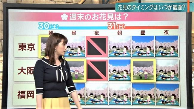 三谷紬~最近凄くより太った気が。。。報道ステーションでの最後は涙ぐむ!0007shikogin