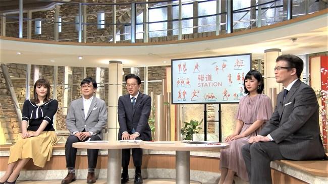 三谷紬~最近凄くより太った気が。。。報道ステーションでの最後は涙ぐむ!0008shikogin