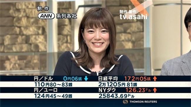 三谷紬~最近凄くより太った気が。。。報道ステーションでの最後は涙ぐむ!0009shikogin