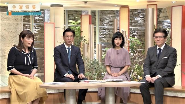 三谷紬~最近凄くより太った気が。。。報道ステーションでの最後は涙ぐむ!0010shikogin
