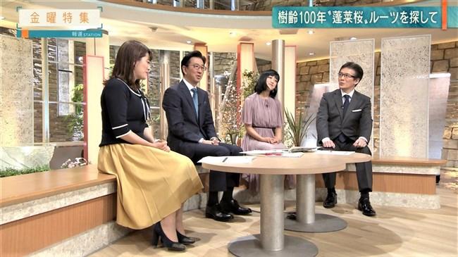 三谷紬~最近凄くより太った気が。。。報道ステーションでの最後は涙ぐむ!0011shikogin