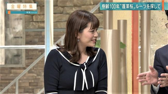 三谷紬~最近凄くより太った気が。。。報道ステーションでの最後は涙ぐむ!0012shikogin