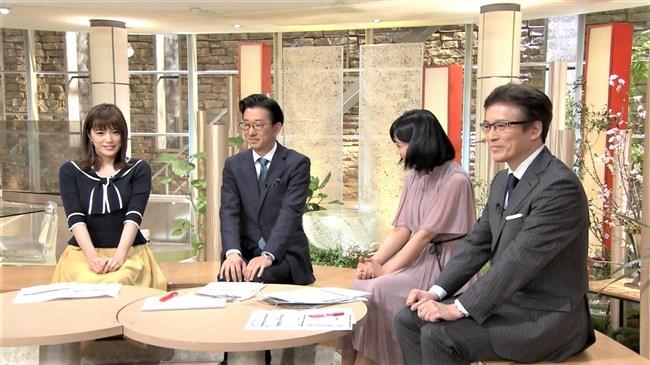 三谷紬~最近凄くより太った気が。。。報道ステーションでの最後は涙ぐむ!0014shikogin
