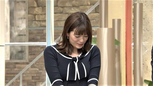 三谷紬~最近凄くより太った気が。。。報道ステーションでの最後は涙ぐむ!0015shikogin