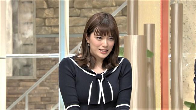 三谷紬~最近凄くより太った気が。。。報道ステーションでの最後は涙ぐむ!0016shikogin