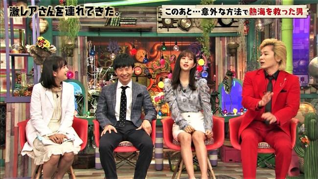 堀田茜~激レアさんを連れてきた。で丸見え的な白パンチラを披露し超興奮!0012shikogin