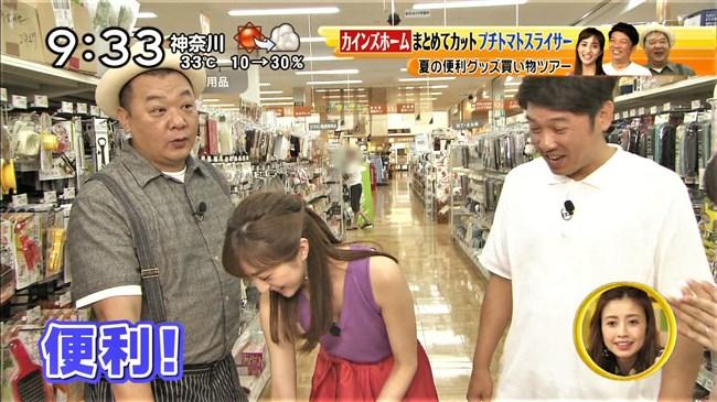 堀田茜~激レアさんを連れてきた。で丸見え的な白パンチラを披露し超興奮!0003shikogin