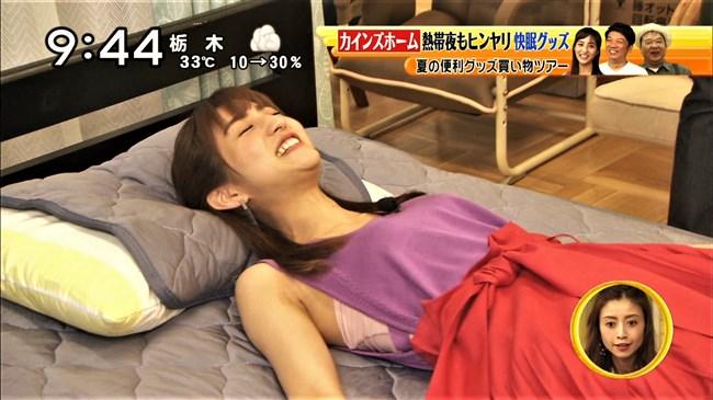 堀田茜~激レアさんを連れてきた。で丸見え的な白パンチラを披露し超興奮!0005shikogin
