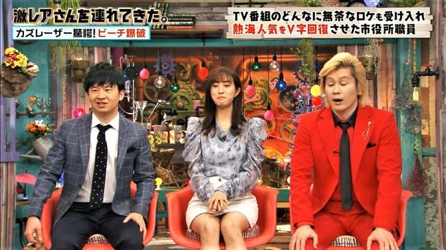 堀田茜~激レアさんを連れてきた。で丸見え的な白パンチラを披露し超興奮!0006shikogin