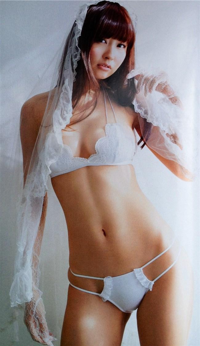 ムダな脂肪が一切ない女の子のシェイプボディがこちらwwwwww0015shikogin