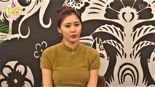 佐野ひなこ~NHKテレビで中国語の新MC!いきなりニット服で巨乳ぶりをアピール!0007shikogin