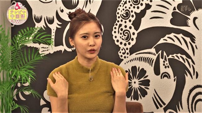 佐野ひなこ~NHKテレビで中国語の新MC!いきなりニット服で巨乳ぶりをアピール!0008shikogin