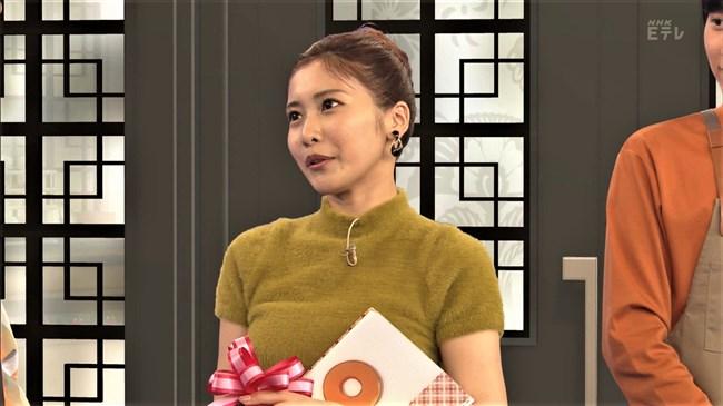 佐野ひなこ~NHKテレビで中国語の新MC!いきなりニット服で巨乳ぶりをアピール!0005shikogin